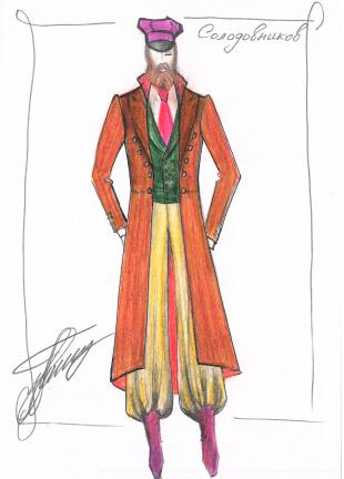 эскиз театральный костюм 2