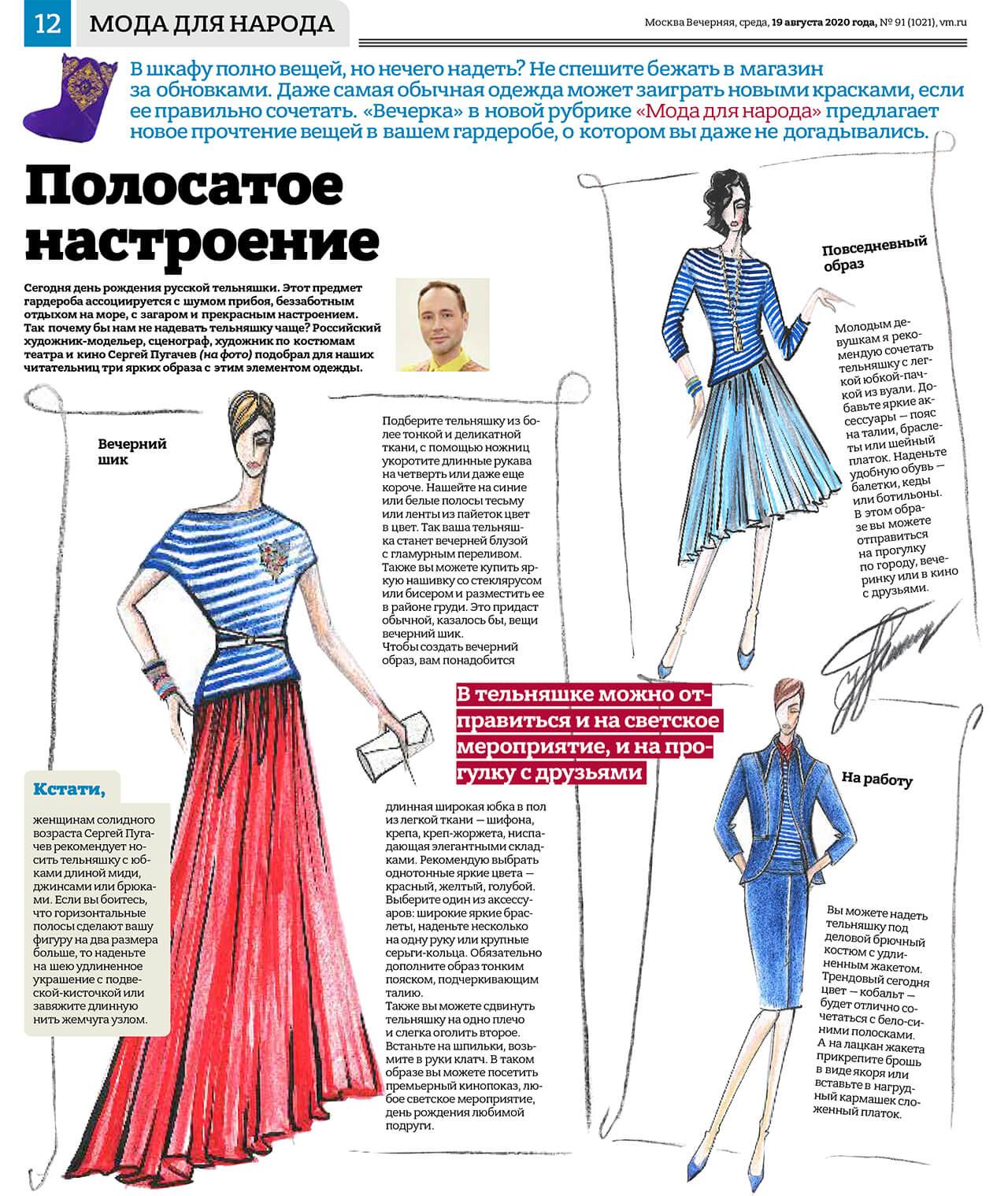 Публикация_в_СМИ
